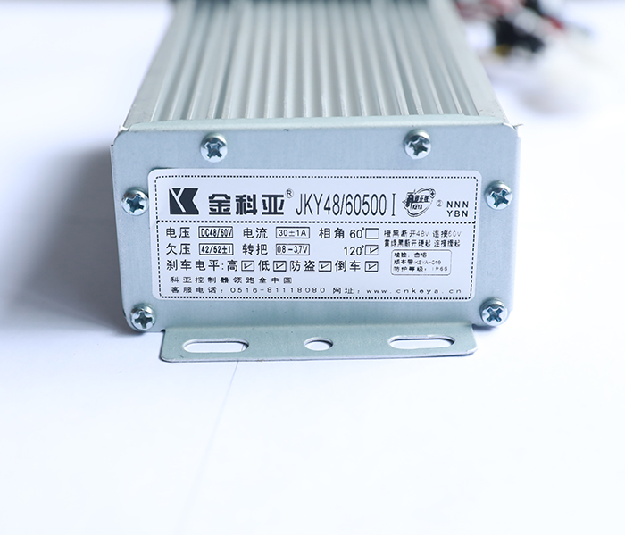 JKY48-60500I.jpg